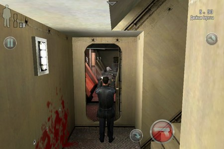 Max Payne Mobile Games For Android 2018 Max Payne Mobile