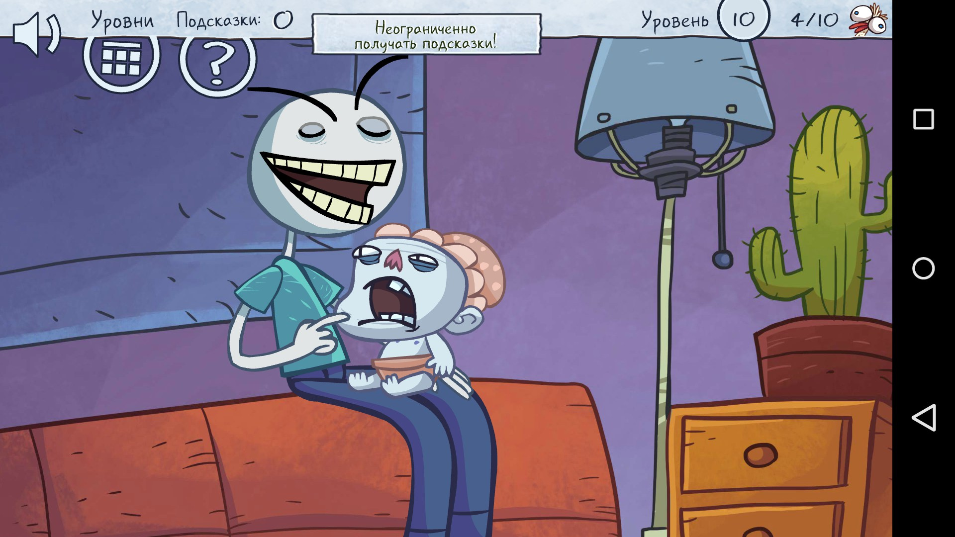 Troll Face Quest Video Memes – Gry do Android - pobierz ...