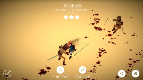 A Way To Slay - Bloody Fight And Turn-Based Puzzle