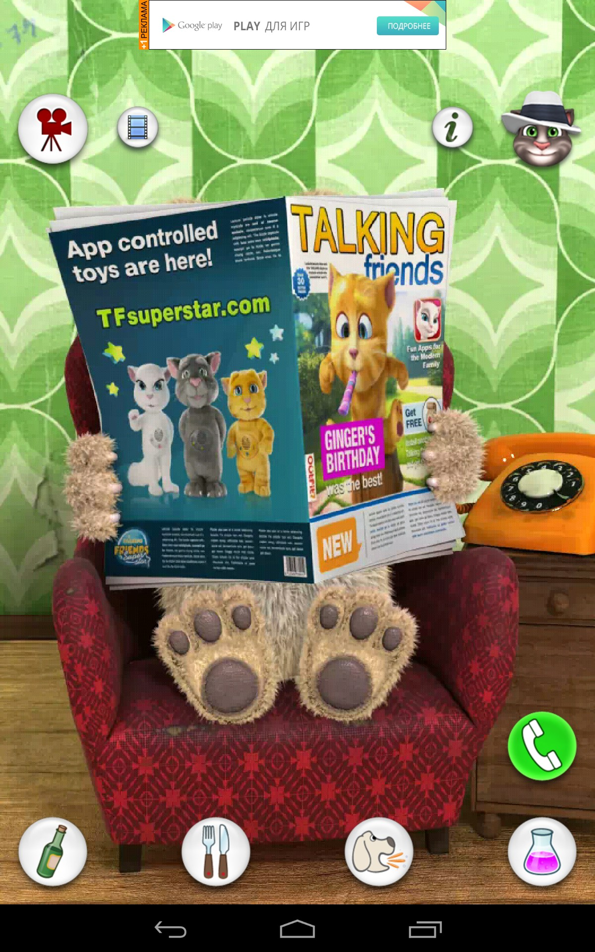 Talking Ben – Soft for Android 2018 – Free download  Talking Ben