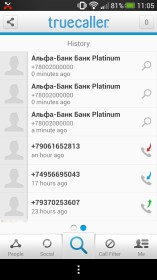 Truecaller for Samsung Galaxy Fame