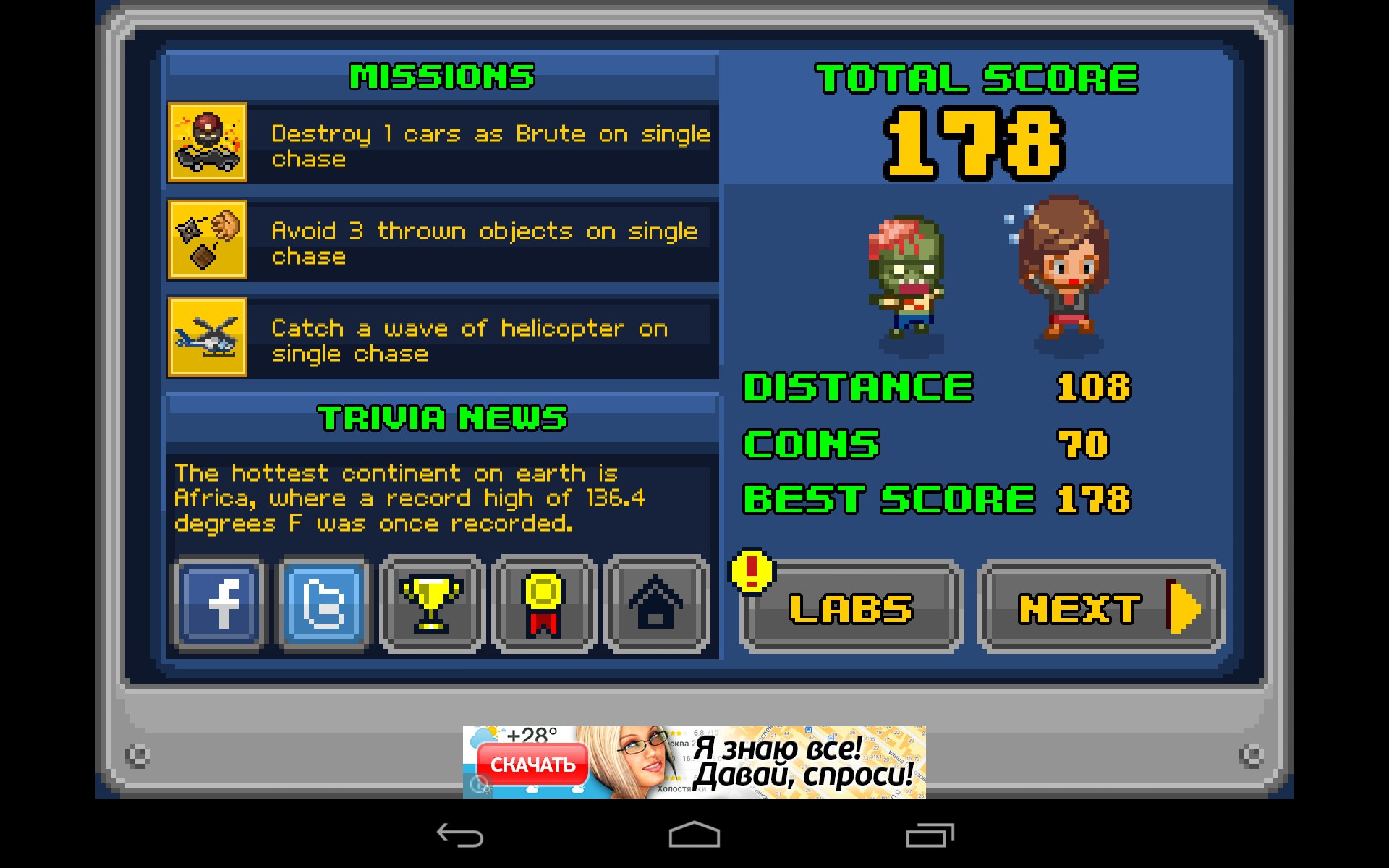 infectonator hot chase � games for android 2018 � free