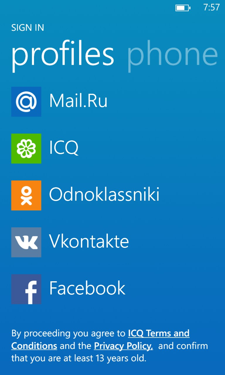 Download apk mobile agent mail. Ru for android.