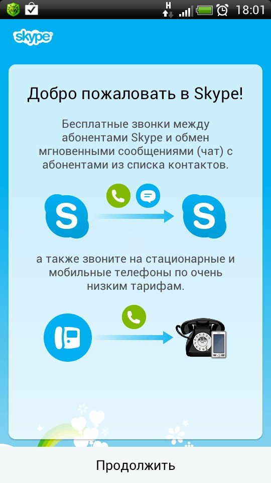 skype apk free download for android 2.2