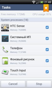 Task Manager от Sand Studio for LG Optimus Black