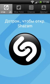 Shazam for LG Optimus Black