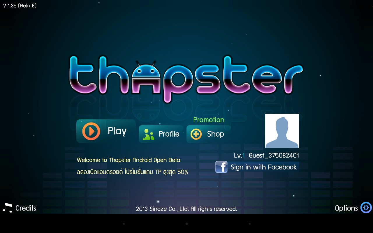thapster beta android
