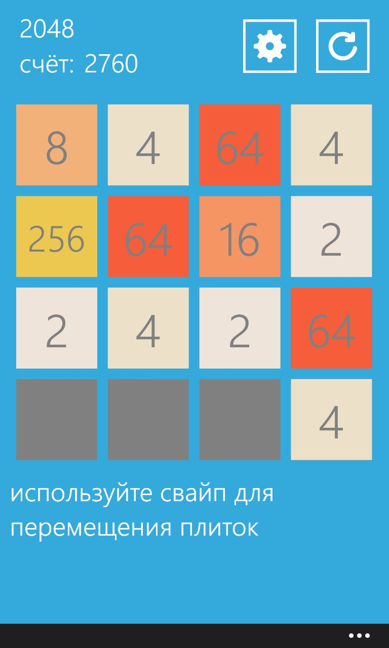 игры на windows phone 8.1 скачать