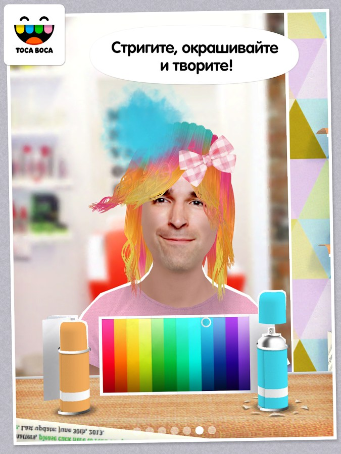 Toca hair salon me games for android 2018 toca hair salon me toca hair salon me solutioingenieria Choice Image
