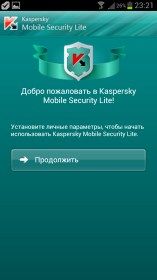 Kaspersky Internet Security for Kyocera Hydro Elite