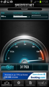 Speedtest.net Mobile