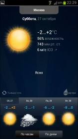 Gismeteo Weather Forecast for Fly Flylife Connect 7.85