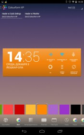 Colourform XP (for HD Widgets)