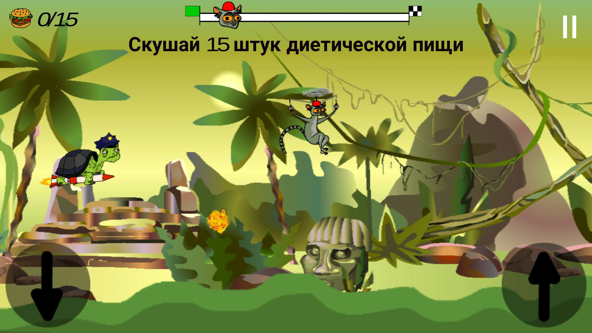 Lemurzin – Games for Android 2018 – Free download ...