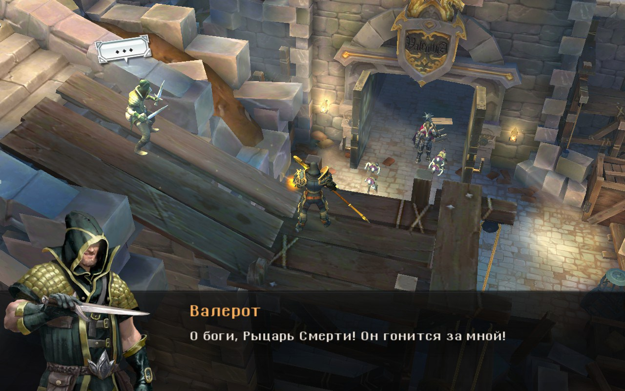 Dungeon Hunter 4 [v. 1.5.0, RUS] (2013) Android …