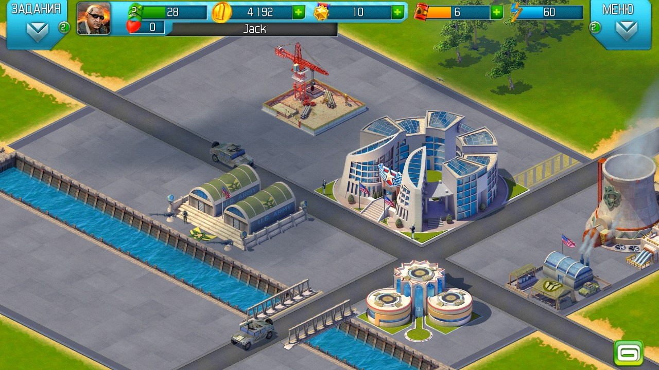 World At Arms Android Скачать