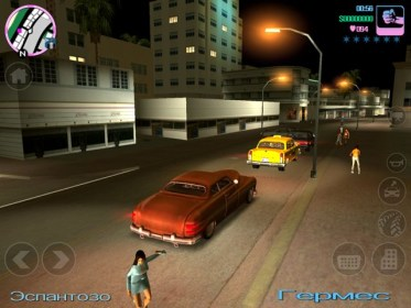 Grand Theft Auto: Vice City for Sony Xperia J