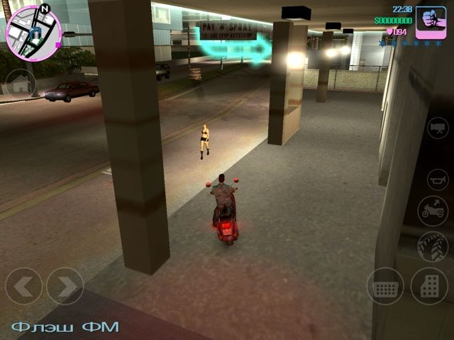 grand theft auto vice city game download for android mobile