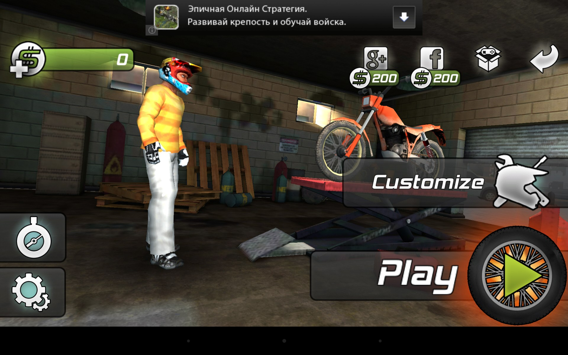 Bike Xtreme Game Free Download Trial Xtreme Games for