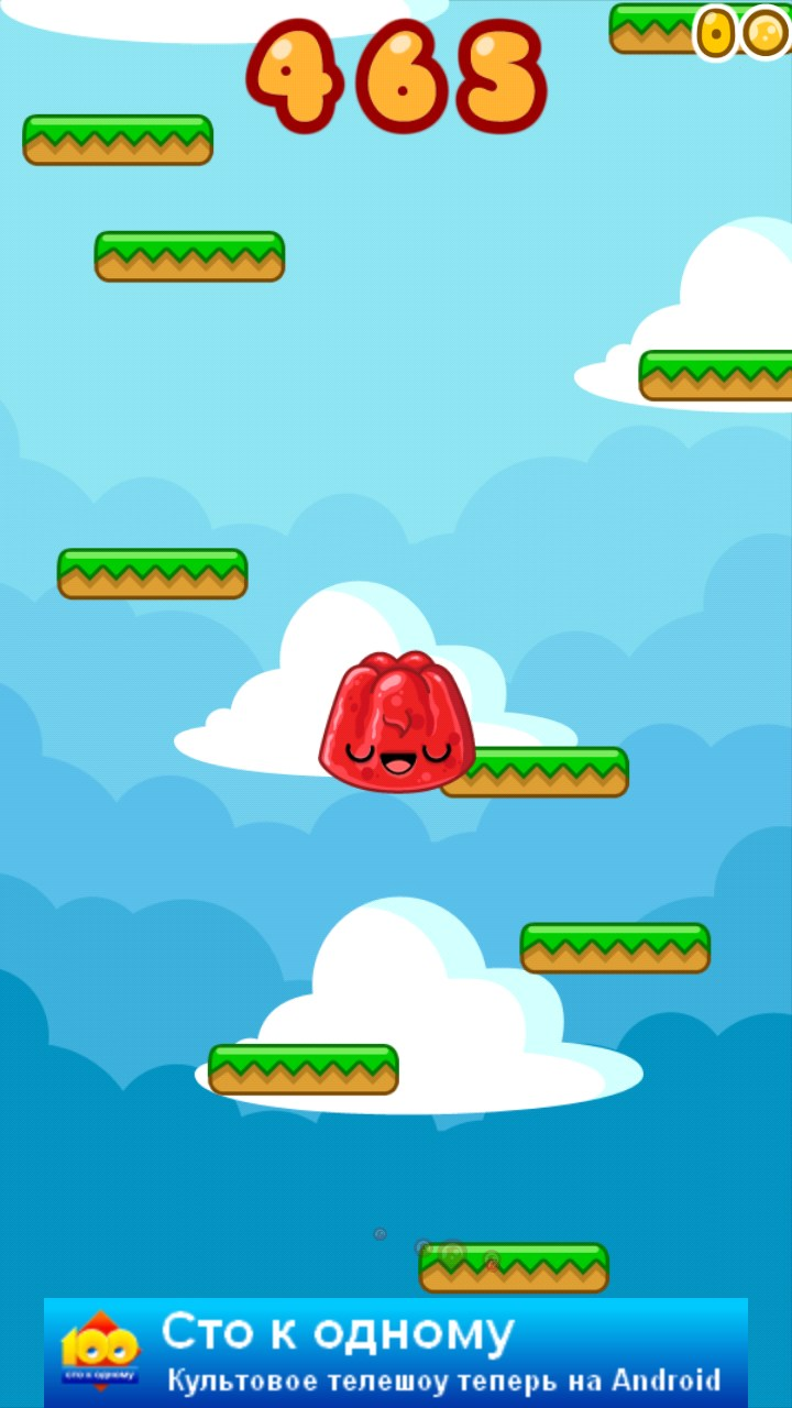 happy jump u2013 games for android u2013 free download happy jump