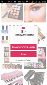 Cute - Beauty Shopping