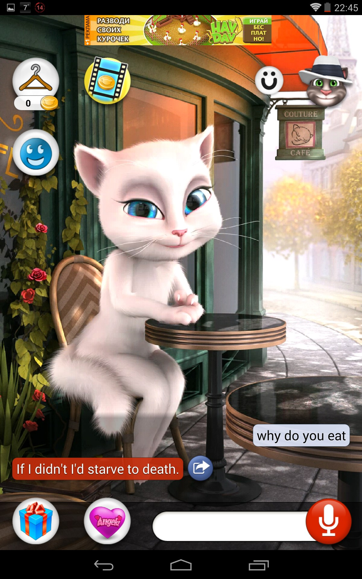 My talking tom for android download apk free.